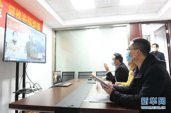 浙江中非经济文化交流中心