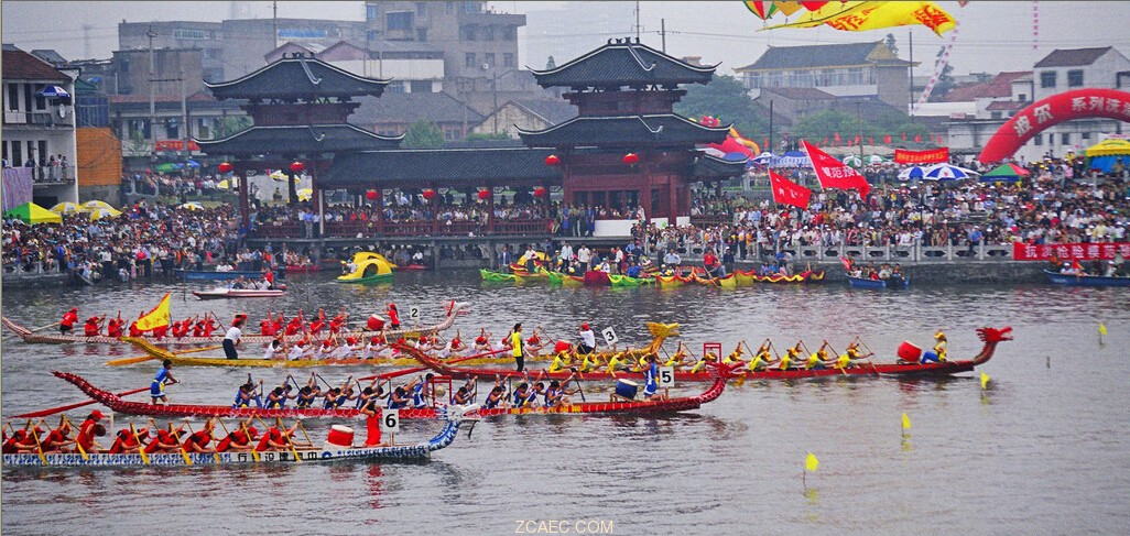 the history and cultural importance of the dragon boat festival in china